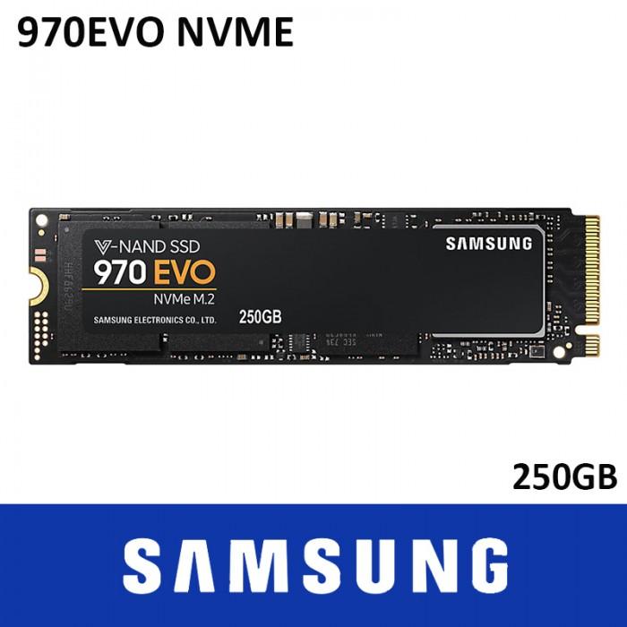 Samsung 970 Evo 250gb Nvme M 2 Ssd 5years Local Singapore Warranty